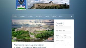 Сайт Ивангород