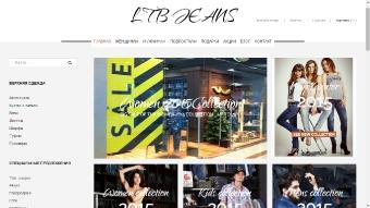 Сайт LTB JEANS