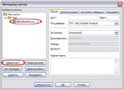 katalog-ftp-porno-serverov